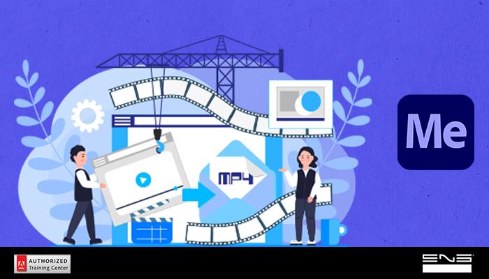 Converta áudios e vídeos com o Adobe Media Encoder