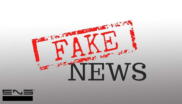 Fake News no meio acadêmico
